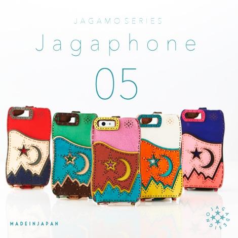 人気デザインのiPhoneケースがJAGAMOシリーズで登場!