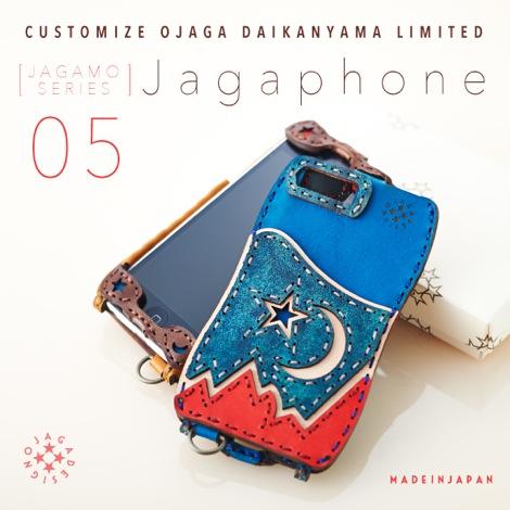 代官山店限定カラーで新作iPhoneケースがリリース!