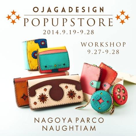 ノーティアム名古屋パルコ店にてPOP UP STORE&ワークショップ開催!