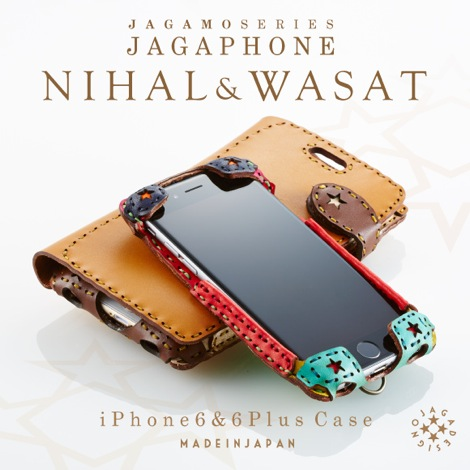 iPhone6/6Plus用ケースの発売日が決定!
